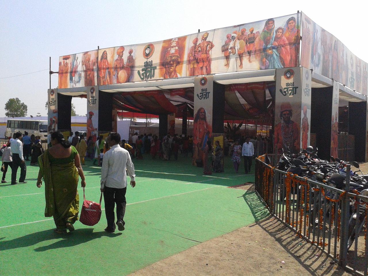 Bhimthadi Jatra 2013 – Annual Crafts Fair in Pune