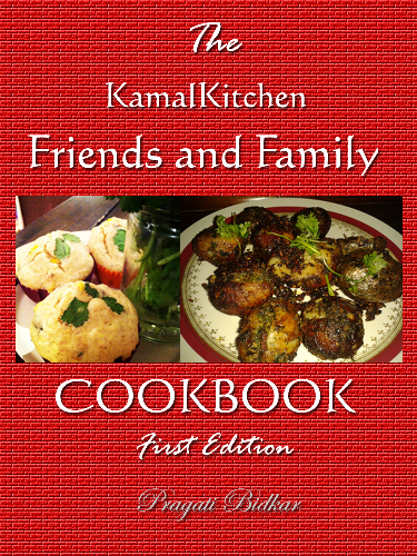 The KamalKitchen Friends & Family Cookbook is here!