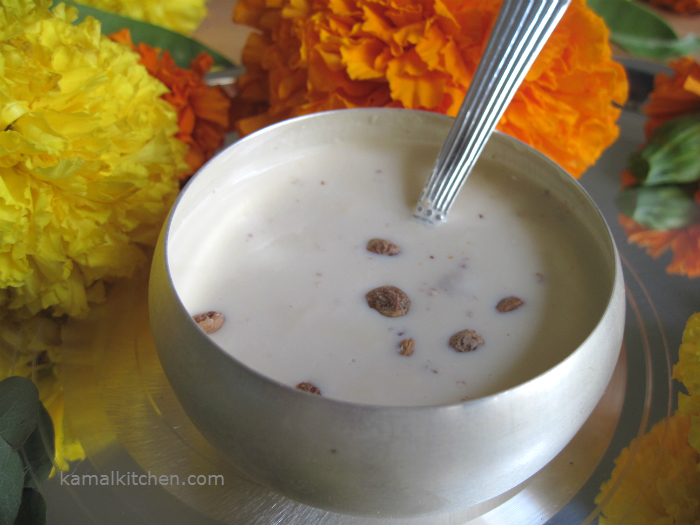 Basundi Recipe – Simple Maharashtrian Sweet