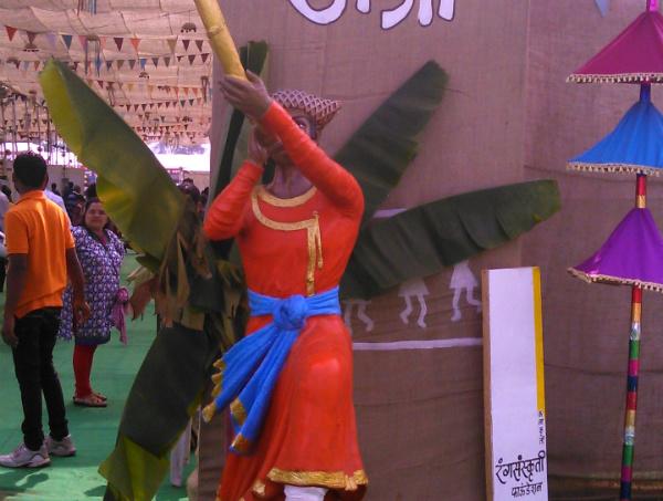 Bhimthadi Jatra Pune – GO!
