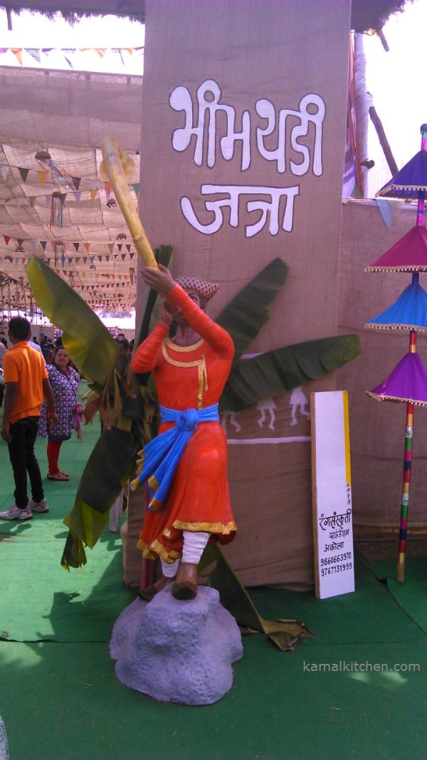 Bhimthadi Jatra Dec 2014