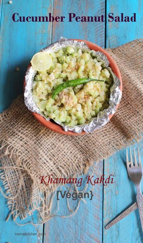 Khamang Kakdi - Cucumber peanut salad - vegan recipe
