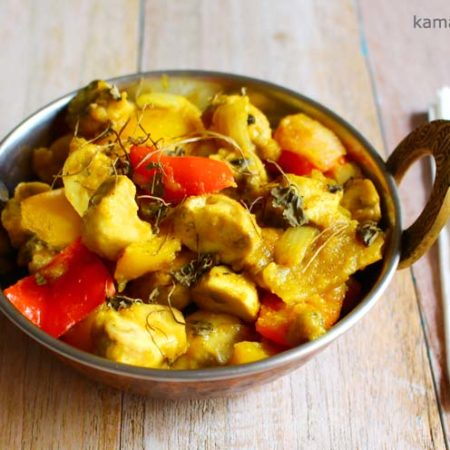Mushroom Kadai – Mushrooms and Pepper Stir Fry/ Curry